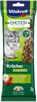 Kracker HERBAL Ромашка Шиповник Крекеры для шиншилл с ромашкой и шиповником