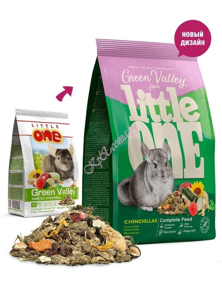 Купить ROYAL CANIN Сухой корм для кастрированных котов