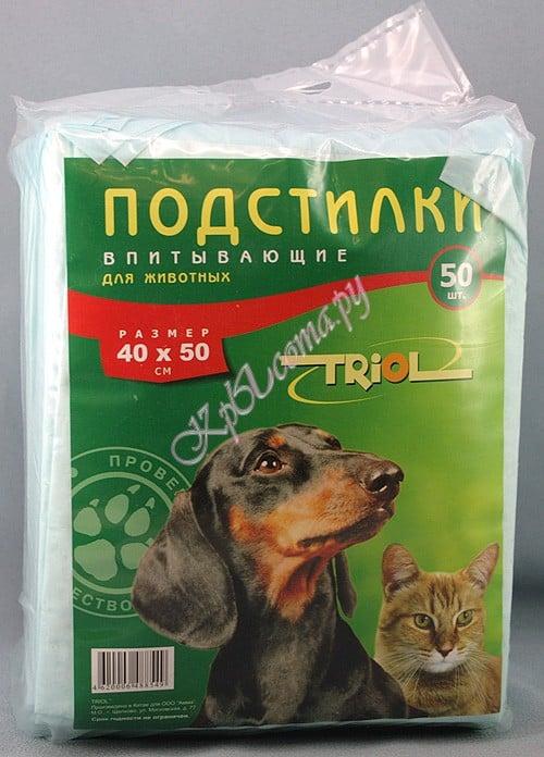 24 штуки одноразовых впитывающих пеленок Триол для животных.  Размер 45х60 см...