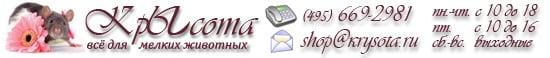 http://www.krysota.ru/images/icons/krysota_logo.jpg